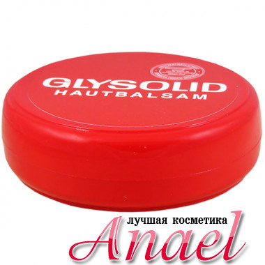 Glysolid Глицериновый бальзам  Глизолид Hautbalsam (100 мл)