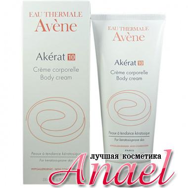 Avene Крем  против шелушения и огрубления Akerat 10 (200 мл)