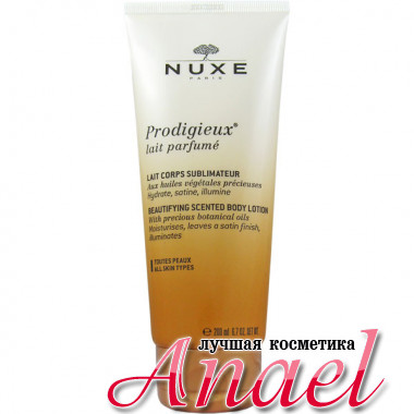 Nuxe Парфюмированный лосьон  Prodigieux Beautifying Scented Body Lotion (200 мл)