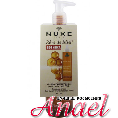 Nuxe Мягкий очищающий гель Рэв Де Мьель Reve De Miel Ultra Rich Cleansing Gel (400 мл)
