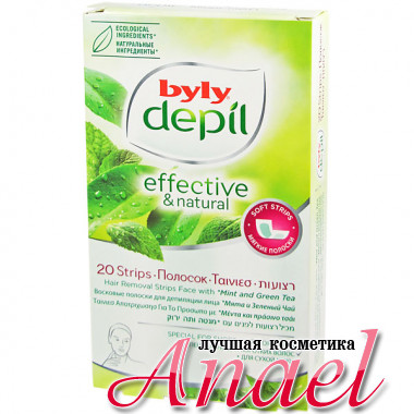 Byly Depil Восковые полоски для депиляции лица с экстрактами мяты и зеленого чая Hair Removal Strips Face (20 шт + 4 салфетки)
