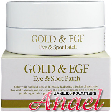 Petitfee Гидрогелевые антивозрастные патчи для век и проблемных зон с коллоидным золотом и пептидом EGF Gold & EGF Eye & Spot Patch (60 + 30 шт)