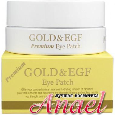 Petitfee Гидрогелевые антивозрастные патчи премиум класса для век с коллоидным золотом и пептидом EGF Gold & EGF Premium Eye Patch (60 шт)