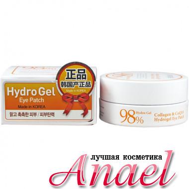 Petitfee Антивозрастные гидрогелевые патчи для кожи вокруг глаз с коллагеном и коэнзимом Q10 Collagen & CoQ10 Hydrogel Eye Patch (60 шт)