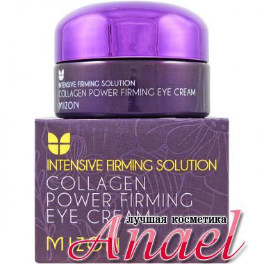 Mizon Укрепляющий крем для кожи вокруг глаз «Сила коллагена» Collagen Power Firming Eye Cream (25 мл)
