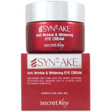 Secret Key Антивозрастной отбеливающий крем для кожи вокруг глаз Syn-Ake Anti-Wrinkle & Whitening Eye Cream (15 гр)