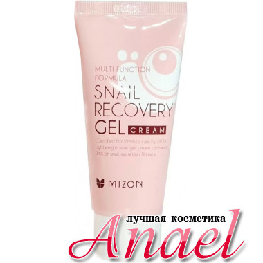 Mizon Улиточный восстанавливающий гель-крем Snail Recovery Gel Cream (45 мл)