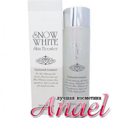 Secret Key Осветляющий тонер Snow White Skin Booster (152 мл)