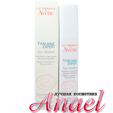 Avene Эмульсия Триакнель Эксперт против акне Triacneal Expert Emulsion (30 мл)