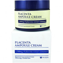 Mizon Плацентарный крем Placenta Ampoule Cream (50 мл)