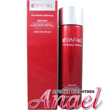 Secret Key Антивозрастная отбеливающая эмульсия Syn-Ake Anti-Wrinkle & Whitening Emulsion (150 мл)