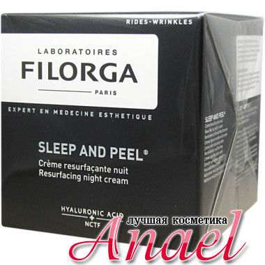 Filorga Ночной крем разглаживающий Sleep and Peel (50 мл)