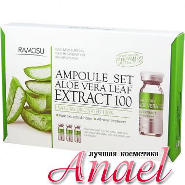 Ramosu Ампульная сыворотка со 100% экстрактом алоэ Ampoule Aloe Vera Leaf Extract 100 (3 х 10 мл)