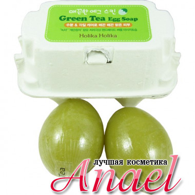 Holika Holika Мыло-маска с зеленым чаем Green Tea Egg Soap (2 х 50 гр)