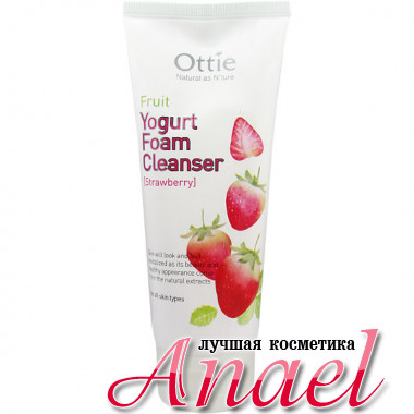 Ottie Фруктово-йогуртовая пенка для умывания с клубникой Fruit Yogurt Foam Cleanser Strawberry (150 мл)