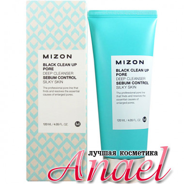 Mizon Пенка-скраб для глубокой очистки пор «Себум контроль» Black Clean Up Pore Deep Cleanser Sebum Control (120 мл)