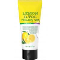Secret Key Лимонный пилинг-гель Lemon D-Toc Peeling Gel (120 мл)