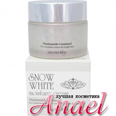 Secret Key Увлажняющий отбеливающий крем Snow White Moisture Cream (50 гр)