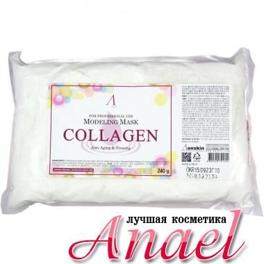 Anskin Сменный пакет антивозрастной альгинатной маски с коллагеном Modeling Mask Collagen Anti-Aging & Firming (240 гр)