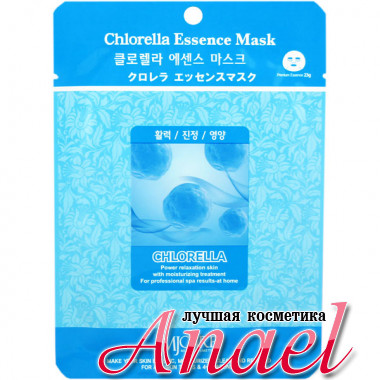 Mijin Тканевая маска с экстрактом хлореллы MJ Care Chlorella Essence Mask (1 шт х 23 гр)