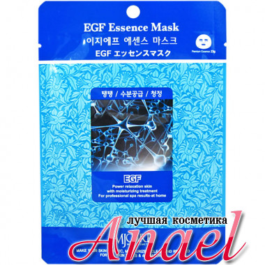 Mijin Тканевая маска с EGF-пептидом MJ Care EGF Essence Mask (1 шт х 23 гр)