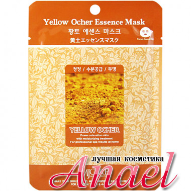 Mijin Тканевая маска с экстрактом охры MJ Care Yellow Ocher Essence Mask (1 шт х 23 гр)
