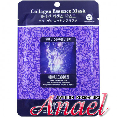 Mijin MJ Care Тканевая маска с коллагеном Collagen Essence Mask (1 шт х 23 гр)