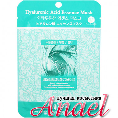 Mijin Тканевая маска с гиалуроновой кислотой MJ Care Hyaluronic Acid Essence Mask (1 шт х 23 гр)