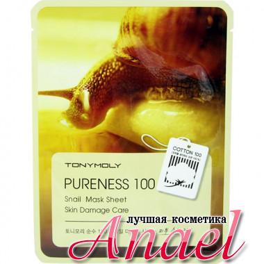 Tonymoly Восстанавливающая тканевая маска с улиточным экстрактом Pureness 100 Snail Mask Sheet Skin Damage Care (1 шт х 21 мл)