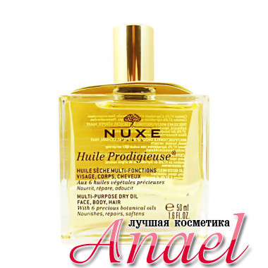 Nuxe Многофункциональное сухое масло Huile Prodigieuse (50 мл)