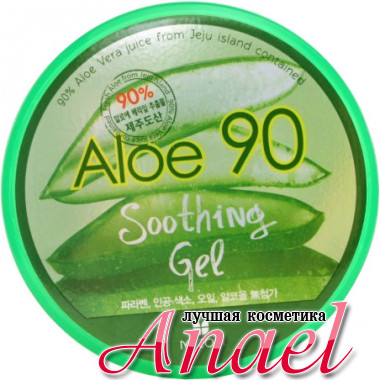 Mizon Успокаивающий гель с алоэ Aloe 90 Soothing Gel  (200 мл)