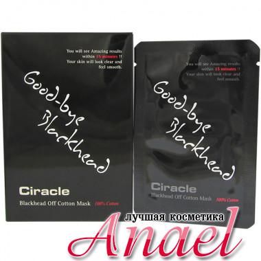 Ciracle Тканевые маски «Прощайте, черные точки» с палочками для удаления черных точек в комплекте Good-bye Blackhead Mask (20 х 5 мл)