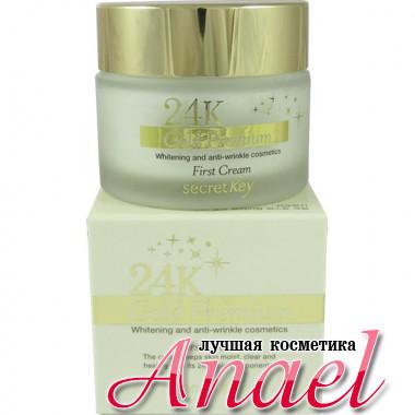Secret Key Восстанавливающий крем с частицами золота 24k Gold Premium First Cream (50 гр)