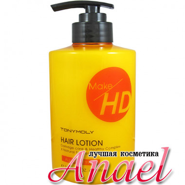 Tonymoly Лосьон для поврежденных волос Make HD Hair Lotion (430 мл)