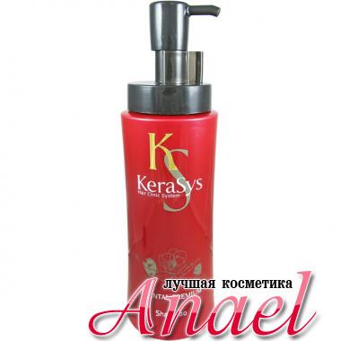 KeraSys Шампунь для волос Oriental Premium Shampoo (470 мл)