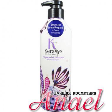 Kerasys Парфюмированный шампунь «Элегантность и чувственность» Elegance & Sensual Perfumed Shampoo (600 мл)