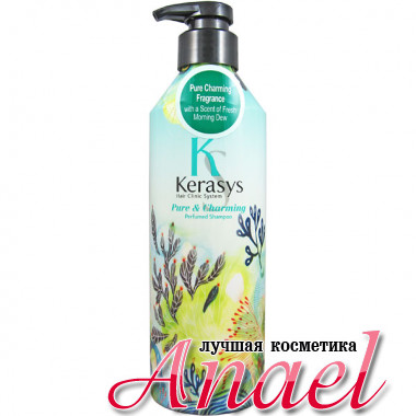 Kerasys Парфюмированный шампунь «Чистота и шарм» Pure & Charming Perfumed Shampoo (600 мл)