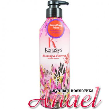 Kerasys Увлажняющий парфюмированный шампунь с водой дамасской розы Blooming & Flowery Perfumed Shampoo (600 мл)