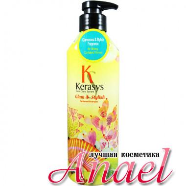 Kerasys Парфюмированный шампунь «Очарование и элегантность» Glam & Stylish Perfumed Shampoo (600 мл)