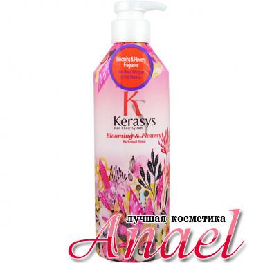 Kerasys Парфюмированный кондиционер-ополаскиватель «Цветочный» Blooming & Flowery Perfumed Rinse (600 мл)