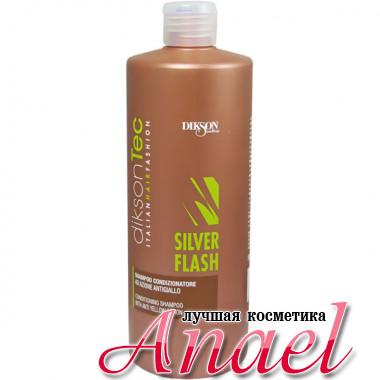 Dikson Шампунь «Серебряная вспышка» против желтизны Silver Flash Conditioning Shampoo (500 мл)