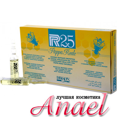 Dikson Лосьон для укрепления волос с натуральным маточным молочком  R25 Pappa Reale (10х10 мл)