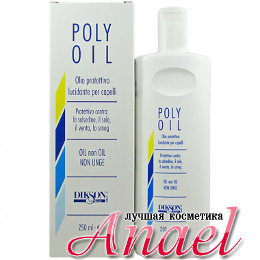 Dikson Защитное масло для волос Poly Oil (250 мл)