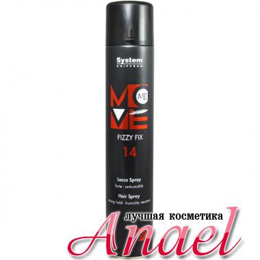 Dikson Лак для волос сильной фиксации Move Me 14 Hair Spray Fizzy Fix (500 мл)
