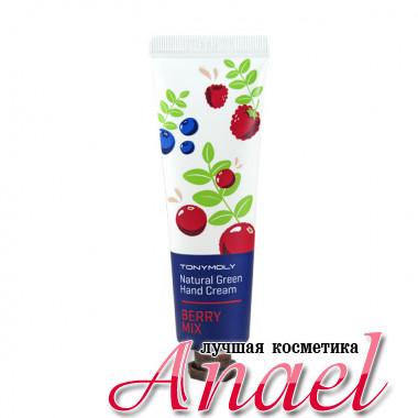 Tonymoly Крем для рук с экстрактом лесных ягод Natural Green Berry Mix Hand Cream (30 мл)