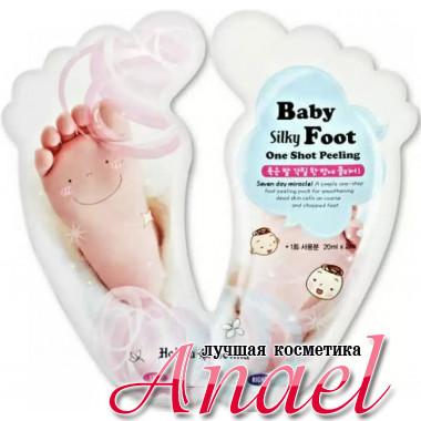 Holika Holika Пилинг  Baby Silky Foot One Shot Peeling (20 мл х 2 пакета)