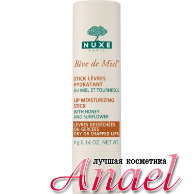 Nuxe Reve de Miel Увлажняющая помада для сухих или потрескавшихся губ (4 гр)