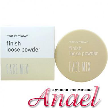 Tonymoly  Рассыпчатая финишная пудра Face Mix Finish Loose Powder Тон 23 Натуральный беж «Mix Beige»(10 гр)