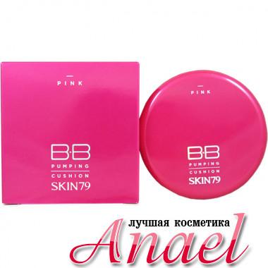 Skin79 Розовый ВВ-кушон Pink BB Pumping Cushion с SPF 50+ PA+++  Тон 23 Натуральная ваниль Natural Vanilla (15 гр)