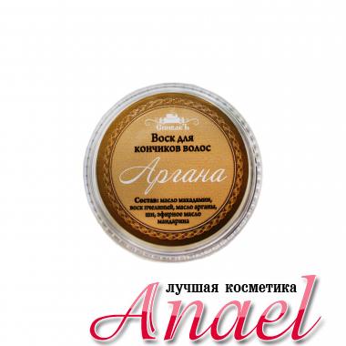 Спивакъ Воск для кончиков волос Аргана (15 мл)